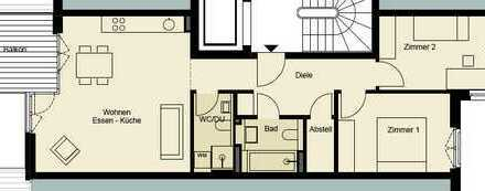 Beratung sichern! 0172-3261193, moderner Neubau - Gemeinschaftssauna - Balkon - Lift
