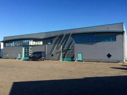 VIELSEITIG NUTZBAR ✓ Lagerflächen (2.500 m²) & Büroflächen (500 m²) zu vermieten