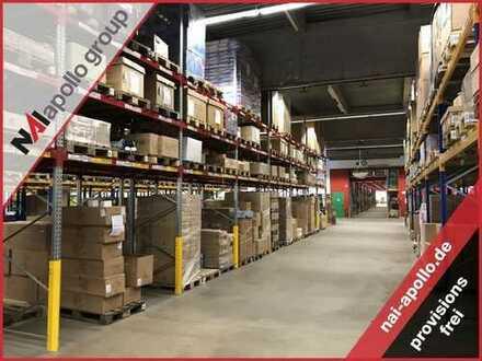 Lager-/ Produktionsflächen | kurzfristig verfübar| PROVISIONSFREI