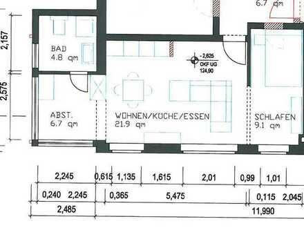 Erstbezug nach Sanierung: Helles, großzügiges Appartement mit Einbauküche in Altenbochum
