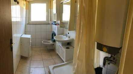 Hallo zusammen, Mieten Sie eine Wg Zimmer frei ,renoviertes und frisch möbliertes.