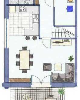 Neubauvorhaben, Energieeffizientes Reihenendhaus mit eigenem Garten