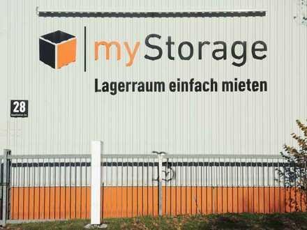 Lagerraum 1m² in Heidelberg mieten (trocken, sauber, beheizt)