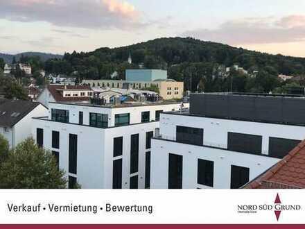 Baden-Baden: Apothekenstandort in Ärztehaus. Fläche ca. 200 m².