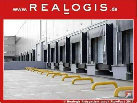 Bis zu 19.000 qm flexibel nutzbare Lager- / Logistikfläche | mehrere Rampen & Tore | ca. 10,50 m UKB