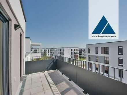 Neubauglück in Düsseldorf-Heerdt - Moderne Mietwohnung für Ihre Familie