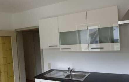 zwei und halb Zimmer Wohnung, inklusive Küche