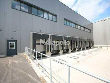 Ca. 17.000 m² Lager- / Logistikfläche | Top Lage | JETZT INFORMIEREN 069 550 112