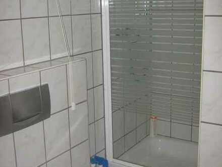 In sehr schöner Wohnlage von Rüsselsheim ein Zimmer in 2er WG zu vermieten