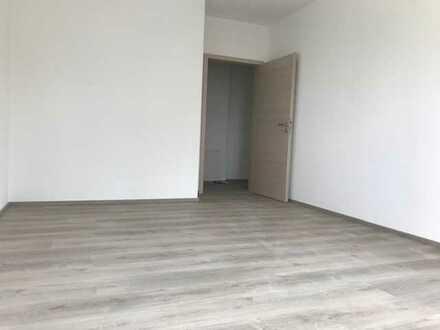 Schöne 2-Zimmer-Wohnung in zentraler Lage