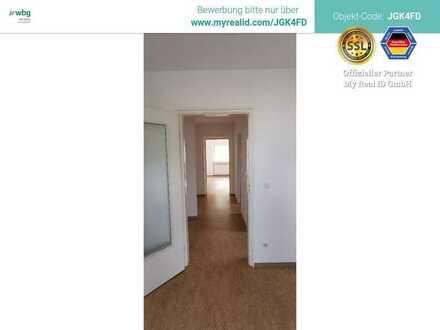 4 Zimmer in sehr ruhiger Lage!!