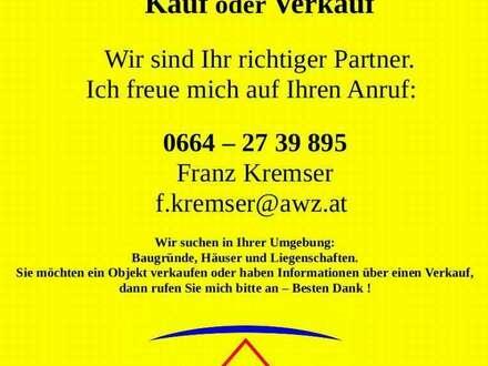 2201 Gerasdorf - Vermietung eines großen befestigten Gewerbegrundstückes!