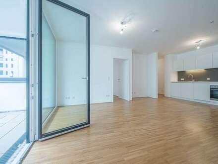 ab 01.Dezember verfügbar: helle 3 Zimmer Neubauwohnung nähe U4 Margaretengürtel!