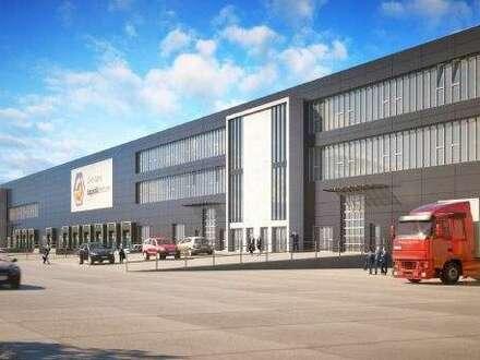 Logistikzentrum Wien-Nord Eibesbrunn