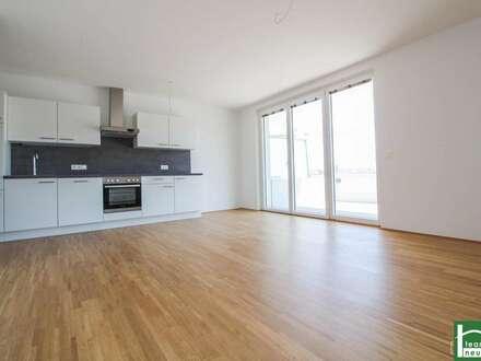 Neubauwohnung in der Green City ~ provisionsfrei! ~ 38 m² Süd-West Terrasse ~ ab sofort beziehbar!