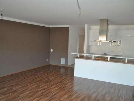 Top Anlage-Wohnung! Absolute Ruhelage in Hinterbrühl! Helle 2 Zimmer-Gartenwohnung inkl. KFZ-Stellplatz! Ideal für Singles…