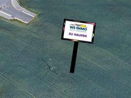 """Gewerbegrund an einer Top Straßenverbindung """"Nähe Amstetten"""""""