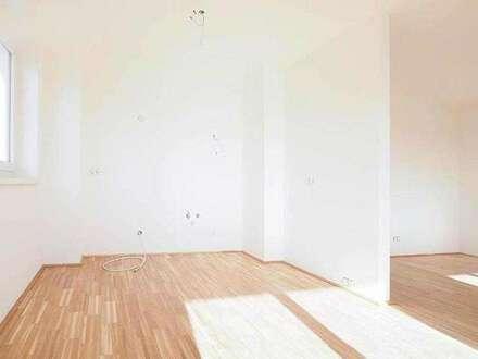 Erstbezug: Neubauwohnung in ruhiger Lage mit toller Aussicht