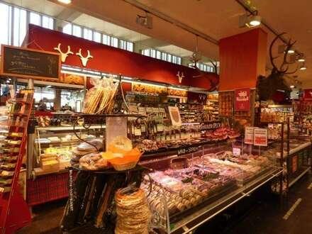 Tirol feine Kost - Franchisenehmer gesucht!