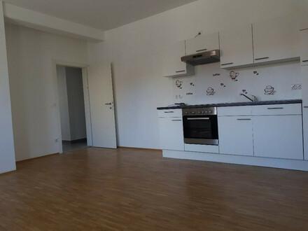 TOLLE, PROVISIONSFREIE MIETWOHNUNG - 3 ZIMMER - 69 m² - 1. OG MIT LIFT - NEUWERTIG - AB SOFORT BEZIEHBAR! (1/1/3)