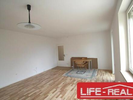 sonnige 2-Zimmerwohnung in einer sehr ruhigen Lage in Leonding