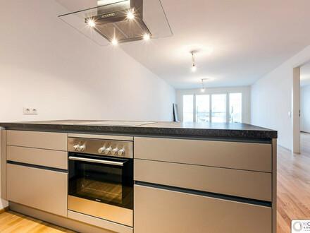 Goldegg Gardens: 88m² Neubauwohnung + 11m² Balkon - 1040 Wien