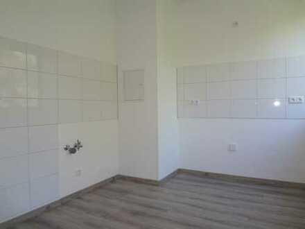 Ihre Suche nach einer neuen Wohnung endet HIER!!