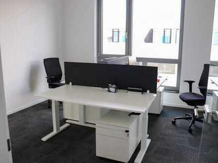 ca. 198 m² hochwertige Büroflächen im Sheridan Park in 86157 Augsburg