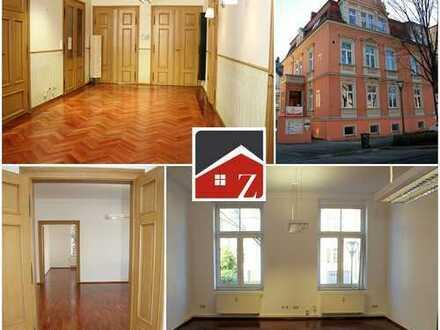 Ihre hochwertig ausgestatteten Gewerberäume in zentraler Lage von Bautzen