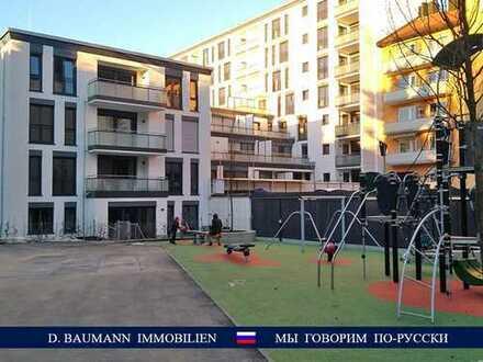 Erstbezug, ab sofort! Gemütliche 3 Zi. Wohnung mit Innenhoflage – U3, Petuelring, BMW, Luitpoldpark