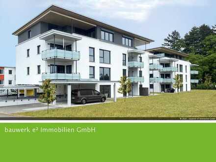 Verkaufsstart 2. Bauabschnitt: Jetzt Wohnung mit mit 18.000,- Euro Tilgungszuschuss sichern!