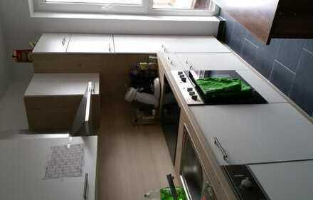 WG-Zimmer 14 qm, Top Lage, Neubau
