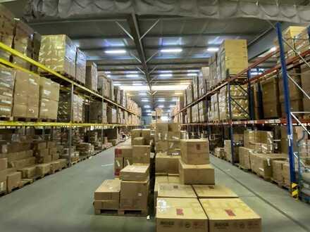 verschiedene Büro-, Produktion-, Lager- und Freiflächen verfügbar