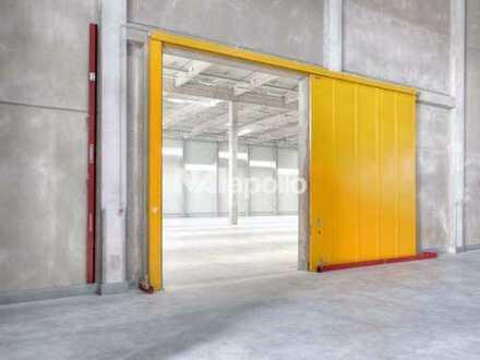 Flughafennähe | Top Hallenflächen | kurzfristig verfügbar | Jetzt sichern