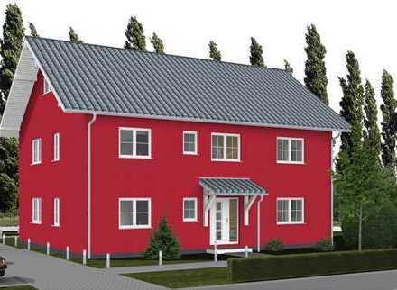 """""""""""EG"""""""" NEUBAU - schön geschnittene Eigentumswohnung für die kleine Familie oder Kapitalanleger"""