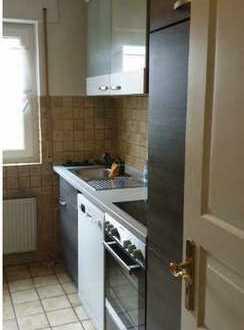 Gepflegte 2,5-Zimmer-Wohnung mit Balkon und Einbauküche in Duisburg(vermietet).