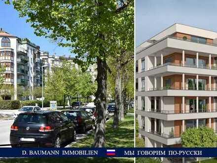 Helle 2 Zi. Wohnung mit Süd-West-Loggia –U5, Park, Siemens, Bosch, top Infrastruktur!