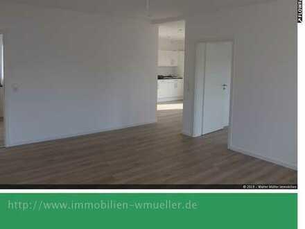 Geräumige 2-Zi/Bad Whg. mit kl.Balkon, in Augsburg ZUR MIETE!