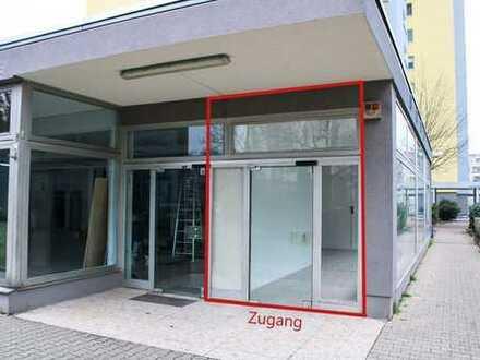 WESTSTADT | Bürofläche 233m² | verkehrsgünstige Lage (PKW/ÖPNV)