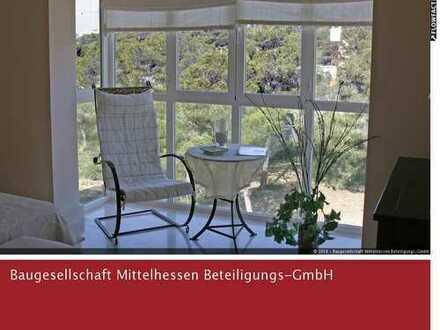 Hochwertige 2-Zimmerwohnung in Bestlage von Frankfurt-Westend-Süd