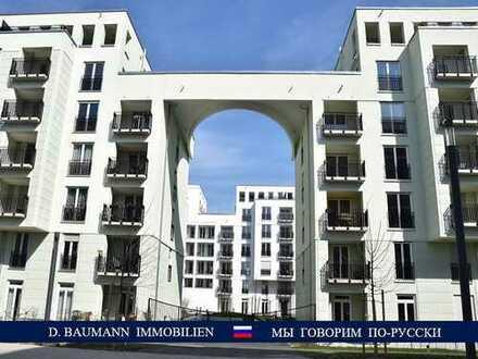 Wohntraum pur!!! Schöne 3 Zimmer Wohnung mit EBK, City- Lage, Park, U3!!!
