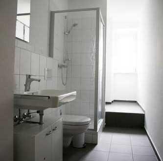neu renoviertes Studentenzimmer in WG in zentraler Lage in Hanau / teilw. mit Reinigungsservice ?