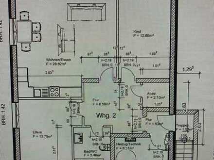 Exklusive, neuwertige 3-Zimmer-Wohnung mit Einbauküche in Erlensee