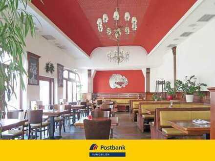 """TOPPLAGE  Restaurant mit Außenbereich und separatem Gesellschaftsraum im Bremer """"Viertel"""""""