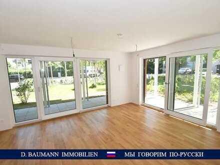 Erstbezug! Helle, gemütliche 2 Zi. Wohnung – U5, Park, Siemens, perfekte Lage.
