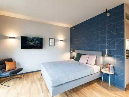 Möbliertes S Apartment in Frankfurt Gateway Gardens