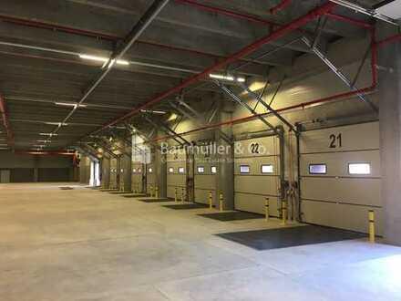 """""""BAUMÜLLER & CO."""" - Erstbezug 29.000 qm Logistikanlage - moderne Ausstattung - gute BAB-Anbindung"""