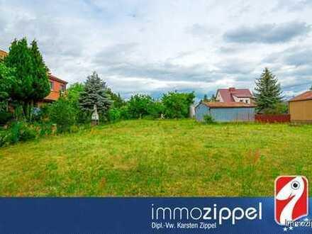 Super Baugrundstück in Hönow, nahe U-Bhf. 726 m² Wohnbaugrundstück zur Neubebauung mit EFH oder DH