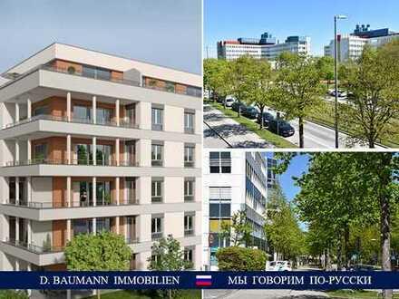 Erstbezug, ab sofort! Attraktive 2 Zi. Wohnung–U5, Perlachpark–perfekte Infrastruktur vor der Tür!