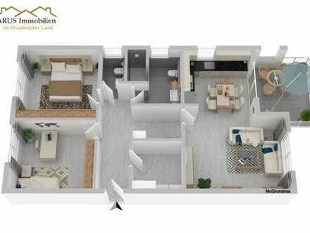 ***Helle 3 Zimmerwohnung im KFW 40 Neubau***